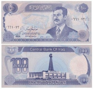 iraq100dinar 300x286 IRAQI DINAR CURRENCY REFORM LAWS UP NEXT