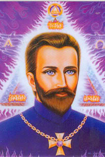 Saint Germain ~ NESARA Is Very Real