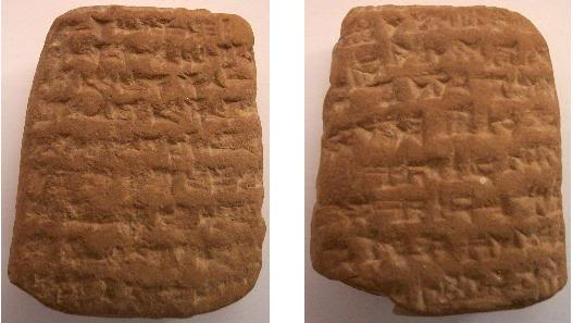 US/British Cover-Up Ancient Find – Copper Box with Sumerian Tablets in 2008