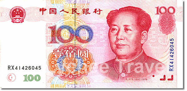 China Gains 17% Of Global Trade In Renminbi!