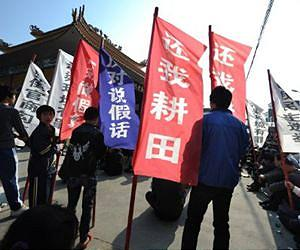 China activists push limit with demands to end 'dictatorship'