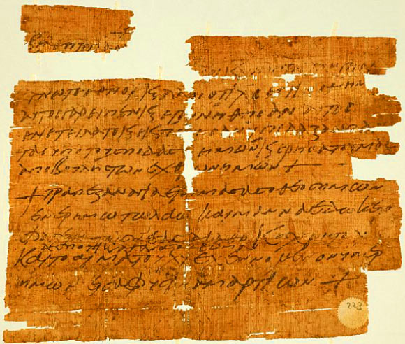 1,500-Year-Old 'Last Supper' Papyrus Casts New Light on Early Christianity