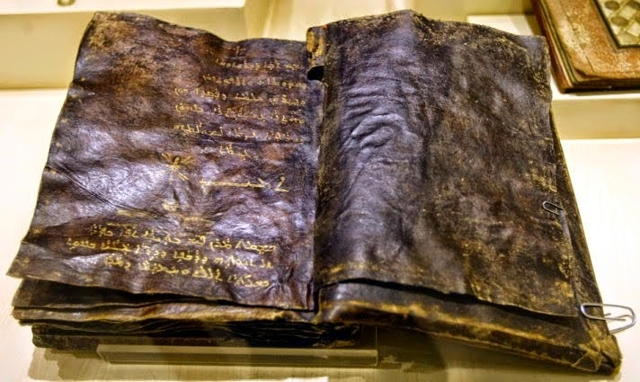 1500-2000 year old bible was found in Turkey – Gospel of Barnabas Discusses Jesus' Non-Existent Crucifixion?