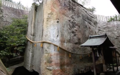 The Strange Megalithic Stones Of Masuda no Iwafune In Japan [w/ VIDEO]