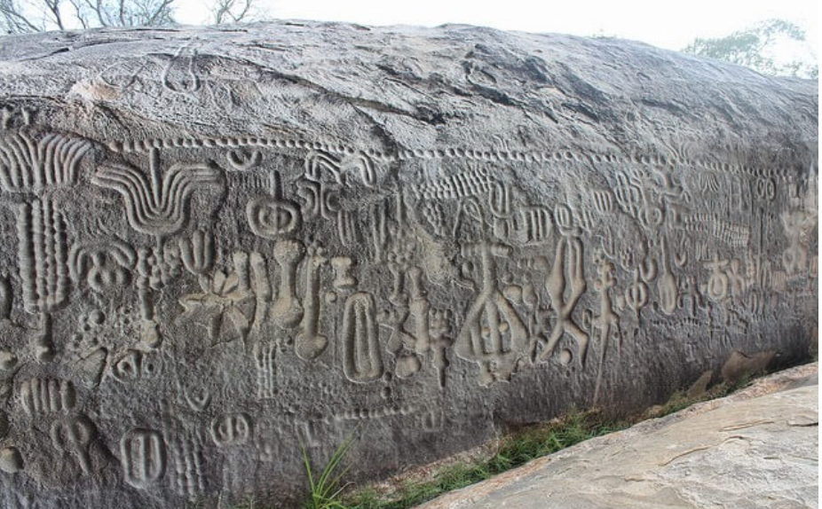 Written in stone the inga stone—an ancient monument