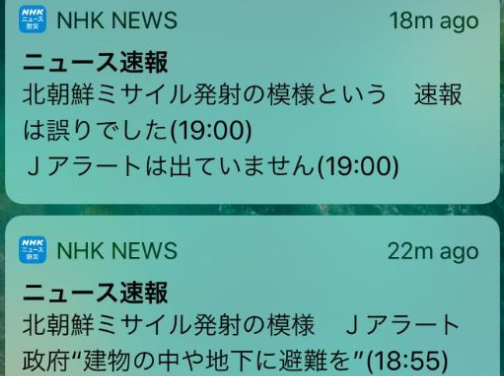 Japanese Public Broadcaster NHK Issues False Alarm Over North Korean Missile Launch