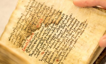 This Book Contains an Invisible 1,400-Year-Old Text We Can Only Read With X-Rays