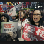 'Growing Anger' High Turnout at Tokyo Rally Demanding Prime Minister Abe Resign