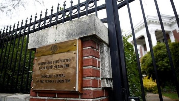 Russia Demands That US 'Return Seized Diplomatic Property'