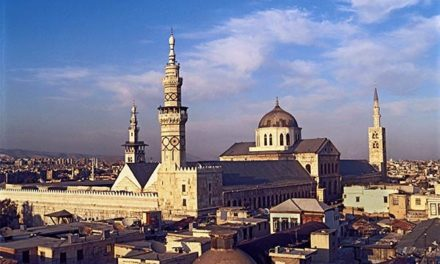 Sacred Sites of Damascus, Syria