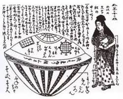 UFOs In Japanese Folklore And The Mystery of Utsuro-bune