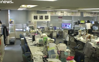 Japan earthquake kills at least three and injures hundreds [VIDEO]
