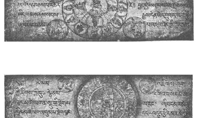 20 Bewildering Facts About The Tibetan Book of The Dead