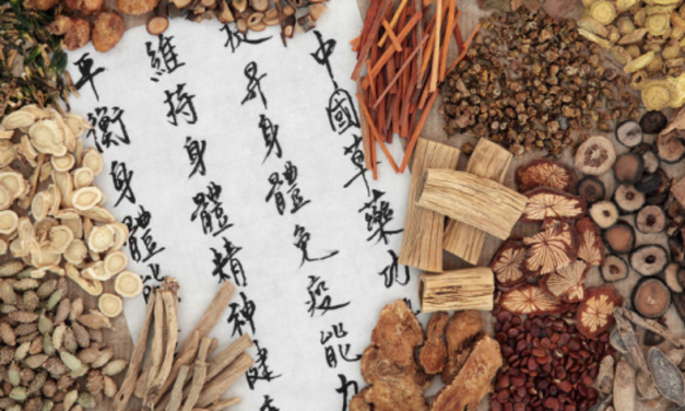 Chinese Botanical Medicine: Wikipedia Claims it is Fake, We are Certain it is Real