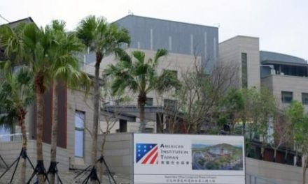 US May Deploy Marines To Taiwan Embassy, Risking China Fury