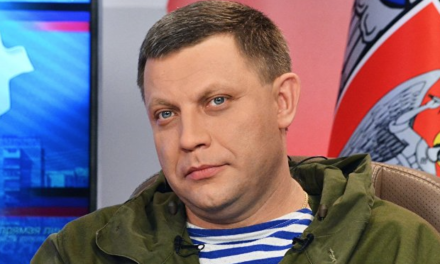 Leader of self-proclaimed Donetsk People's Republic killed in E. Ukraine blast; Kiev Suspected