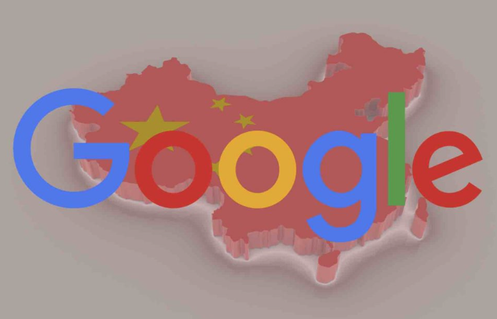 Google Employees Protest China Censorship Plans