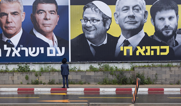 All Votes Counted in Israeli Election: Likud 36 Seats, Blue & White 35 – Reports