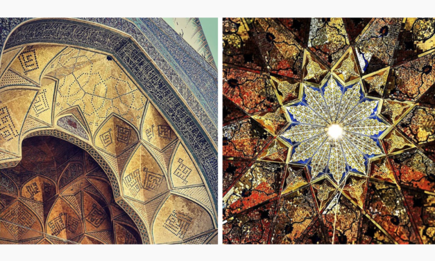 The Beauty Of These Iranian Ceilings Is Entrancing